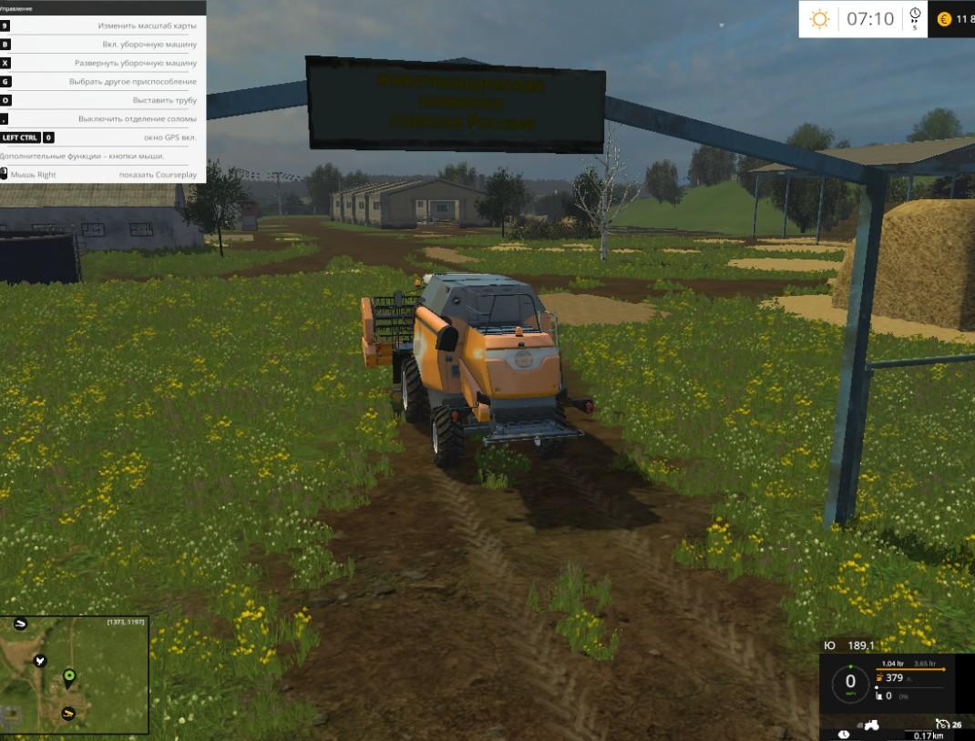 Скачать игру бесплатно фарминг симулятор колхоз